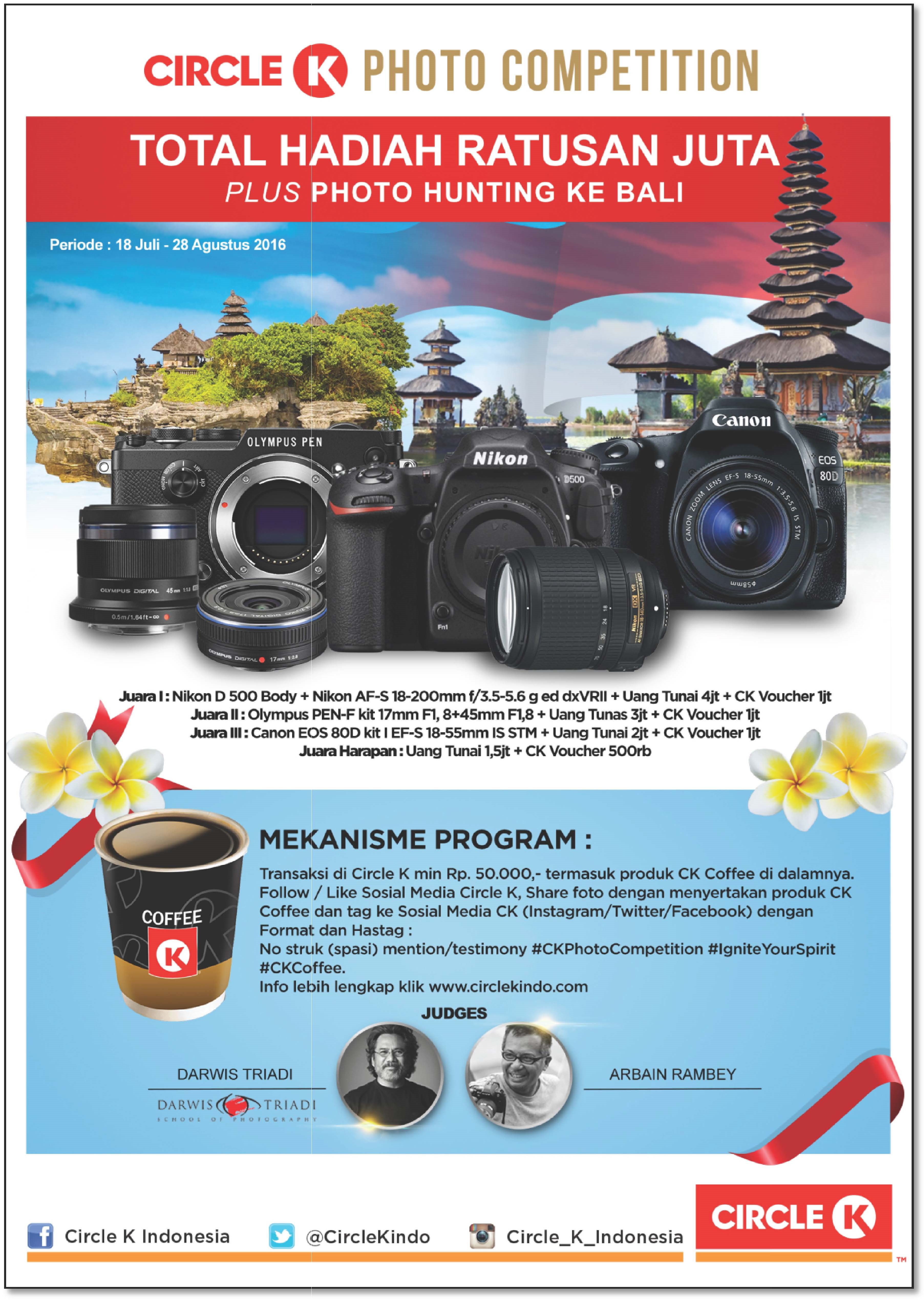 CK Photo Competition